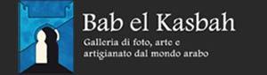 Bab el Kasbah - allrome.it