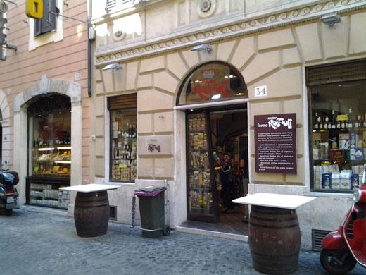 Antico Forno Roscioli (Via dei Chiavari) - allrome.it